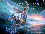 Astrological prediction for Sagittarius Zodiac sign